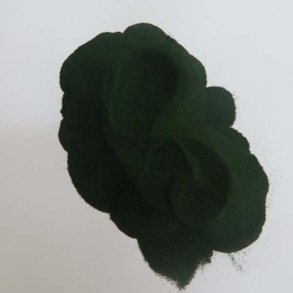 Organic Chlorella Powder Midzu 1 Kg